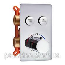 Змішувач термостатичний прихованого монтажу для душу Qtap Votice 6442T105NKC на два споживача