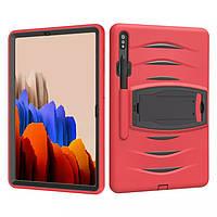 Чехол Heavy Duty Case для Samsung Galaxy Tab S7 Plus 12.4 T970 / T975 Red