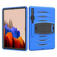Чехол Heavy Duty Case для Samsung Galaxy Tab S7 Plus 12.4 T970 / T975 Blue