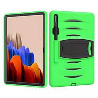Чехол Heavy Duty Case для Samsung Galaxy Tab S7 Plus 12.4 T970 / T975 Green