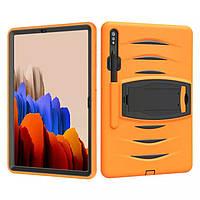 Чехол Heavy Duty Case для Samsung Galaxy Tab S7 Plus 12.4 T970 / T975 Orange