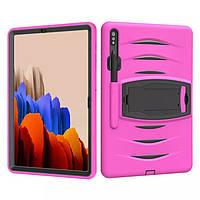 Чехол Heavy Duty Case для Samsung Galaxy Tab S7 Plus 12.4 T970 / T975 Rose