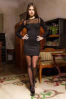 Платье Трикотаж с блеском АРТ! 290