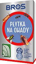 Средство от насекомых, пластина от (мух, комаров, моли, мошки), Bros