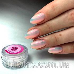 Втирка Nail Apex Neon Pink