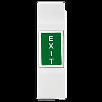 Кнопка виходу GreenVision GV-ВЕ-802Р