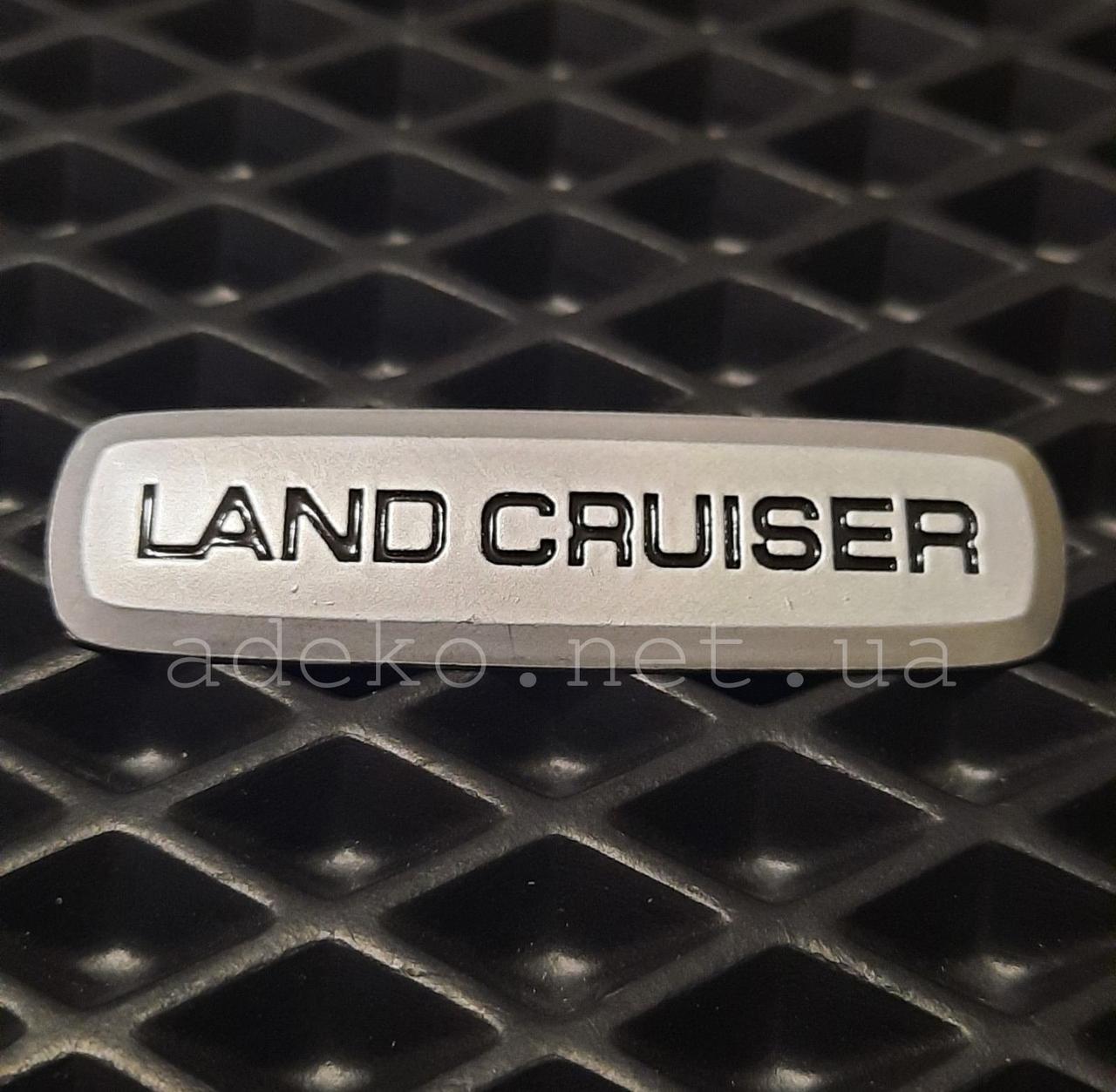 Шильдик Land Cruiser для єва килимків в салон автомобіля