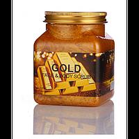 Натуральный скраб для лица и тела Wokali Gold Face and Body Scrub с золотом 500 мл