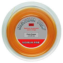 Струни тенісні Signum Pro Poly Power 200 м Помаранчеві (117)