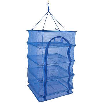 Сітка сушарка для фруктів, риби, ягід, овочів на 4 полиці синя | сітка для сушіння риби, фруктів (SV)