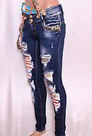 Женские джинсы MISS CURRY с рванкой, фото 1