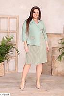 Стильне ділове комбіноване сукню з костюмної тканини в горошок р: 50-52, 54-56, 58-60, 62-64 арт. 232