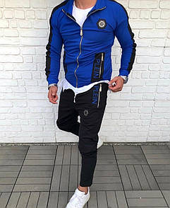 Мужской спортивный костюм, Philipp Plein
