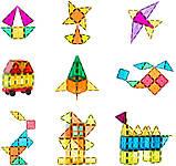 Магнітний конструктор cossy Kids Magnet Toys Magnetic Tiles, 120 PCs Magnetic Building Blocks with Car 2, фото 3