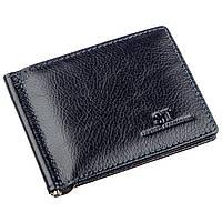 Кожаный зажим для купюр на магните ST Leather 18944 Синий, КОД: 1331704