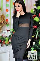 Платье теплое с сеточкой 1202 а.и