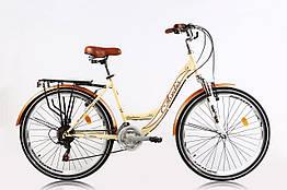Велосипед Ardis 24 ST SANTANA-2 Бежевий (07091)