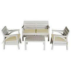 Набір меблів Маямі (2 крісла+диван+стіл) IRAK PLASTIK білий