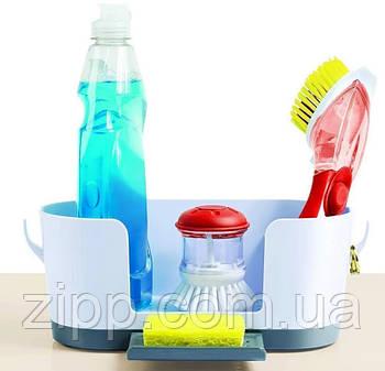 Органайзер на раковину Sink Caddy 7028| Органайзер для щіток, губок| Кухонний органайзер для мийки