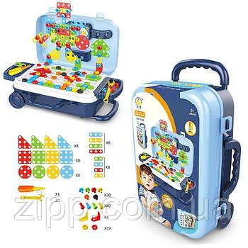 Ігровий набір валізу Pazzle interest assemble toy 137 шт.| Ігровий набір конструктор у валізі