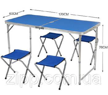 Стіл і стільці Easy Campi 1+4 120х60х70см Синій| Стіл зі стільцями для пікніка| Розкладний стіл