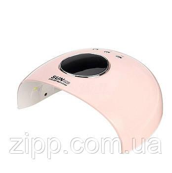 Лампа для нігтів SUN X28| Лампа для сушіння нігтів| Лампа для нарощування нігтів