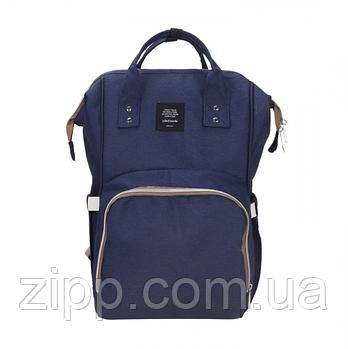 Сумка-рюкзак для мам Baby Bag Синяя  Сумка органайзер для мам  Рюкзак для мам