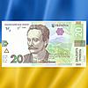 Вернем Вам 20 грн. на счет за оставленный отзыв нашему Магазину))