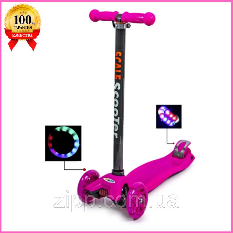 Детский самокат MAXI Pink| Самокат розовый| Детский трехколесный самокат| Самокат MAXI