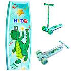 Детский самокат Smart Small Crocodile  Самокат с крокодилом  Детский четырехколесный самокат  Самокат Smart, фото 2