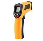 Пірометр SMART SENSOR  Промисловий градусник  Безконтактний електронний термометр  Інфрачервоний термометр, фото 2