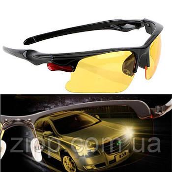 Окуляри антиблікові Tac night vision glasses  Антиблікові окуляри для водія  Окуляри для водіння