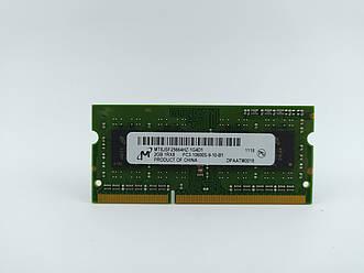 Оперативная память для ноутбука SODIMM Micron DDR3 2Gb 1333MHz PC3-10600S (MT8JSF25664HZ-1G4D1) Б/У