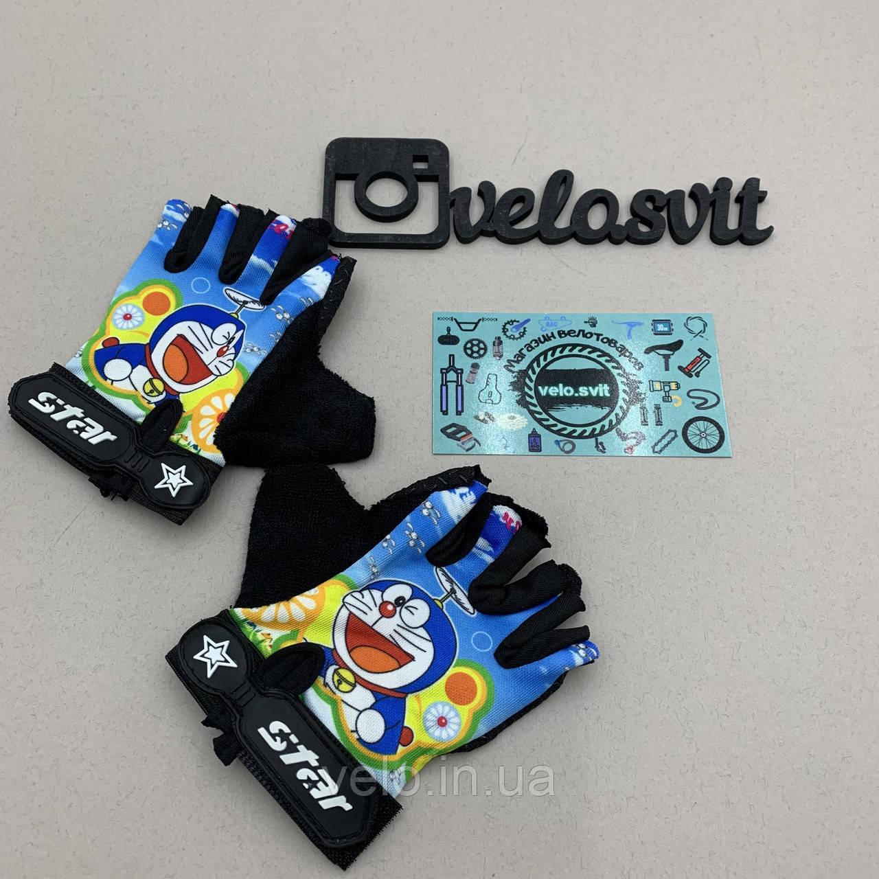 Дитячі яскраві рукавички для спорту