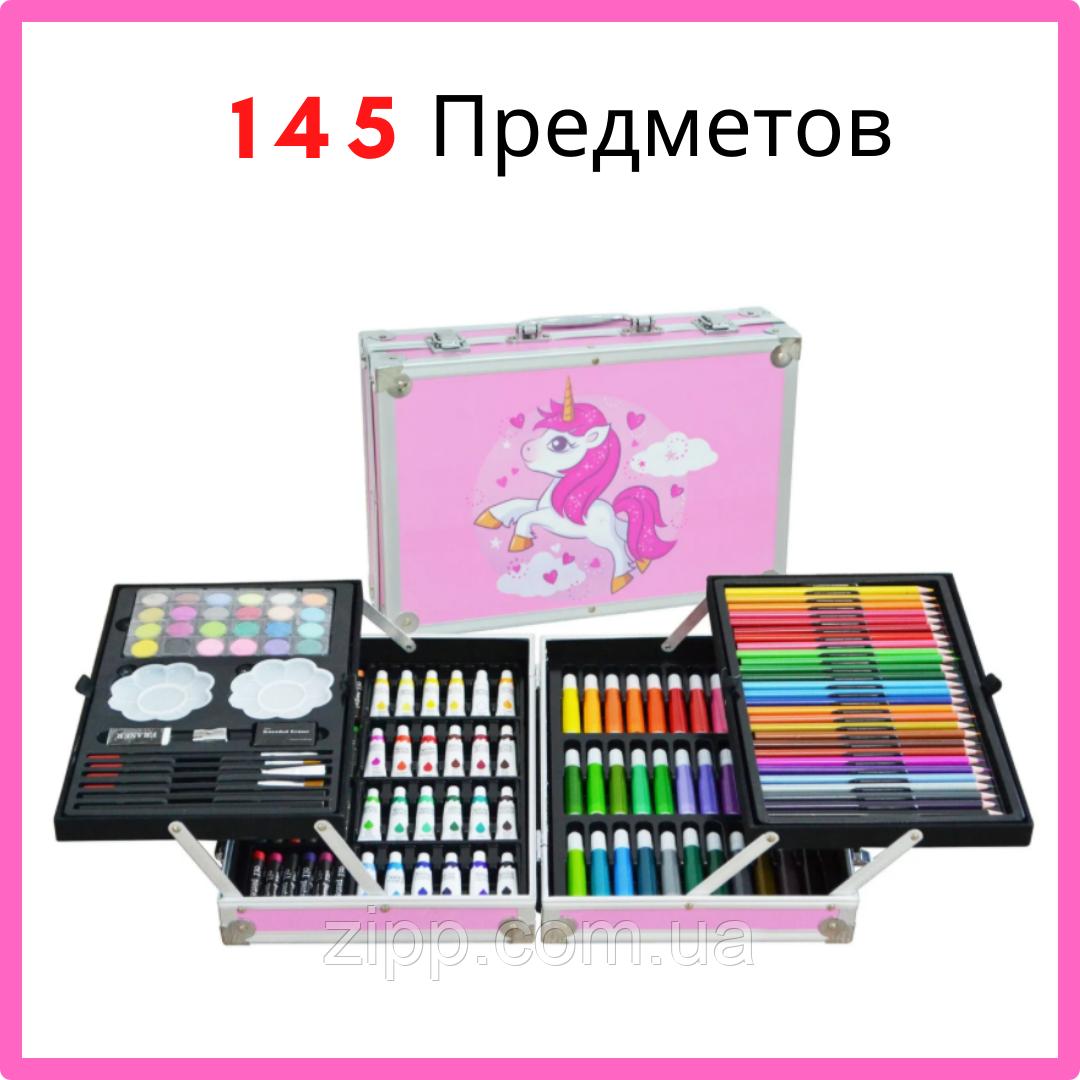 """Набор для рисования """"Единорог"""" в  чемодане на 145 предметов    Набор для детского творчества Розовый"""