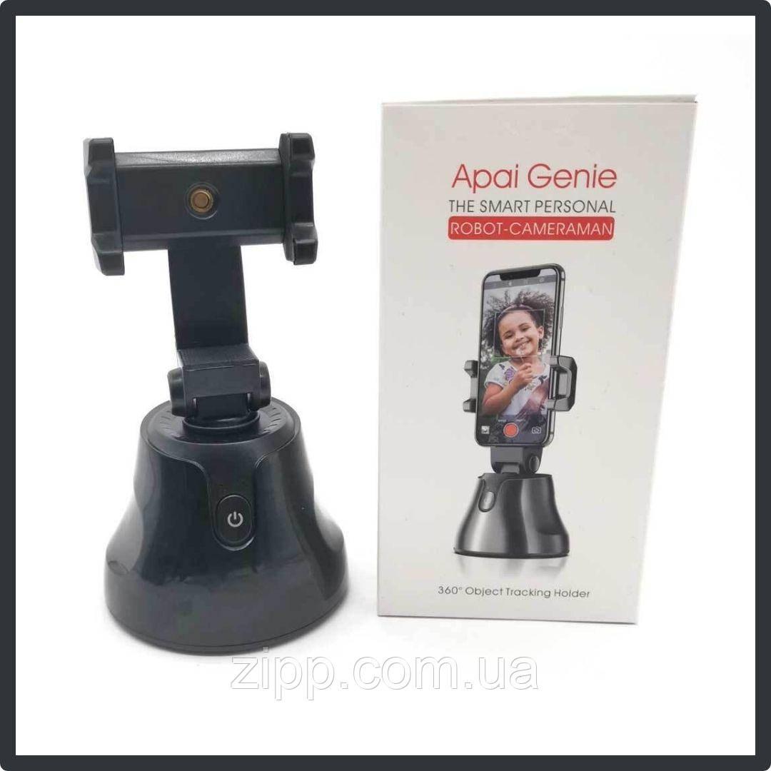Смарт штатив 360 Object Tracking Holder для телефона с датчиком движения| Электронный Штатив Для Телефона
