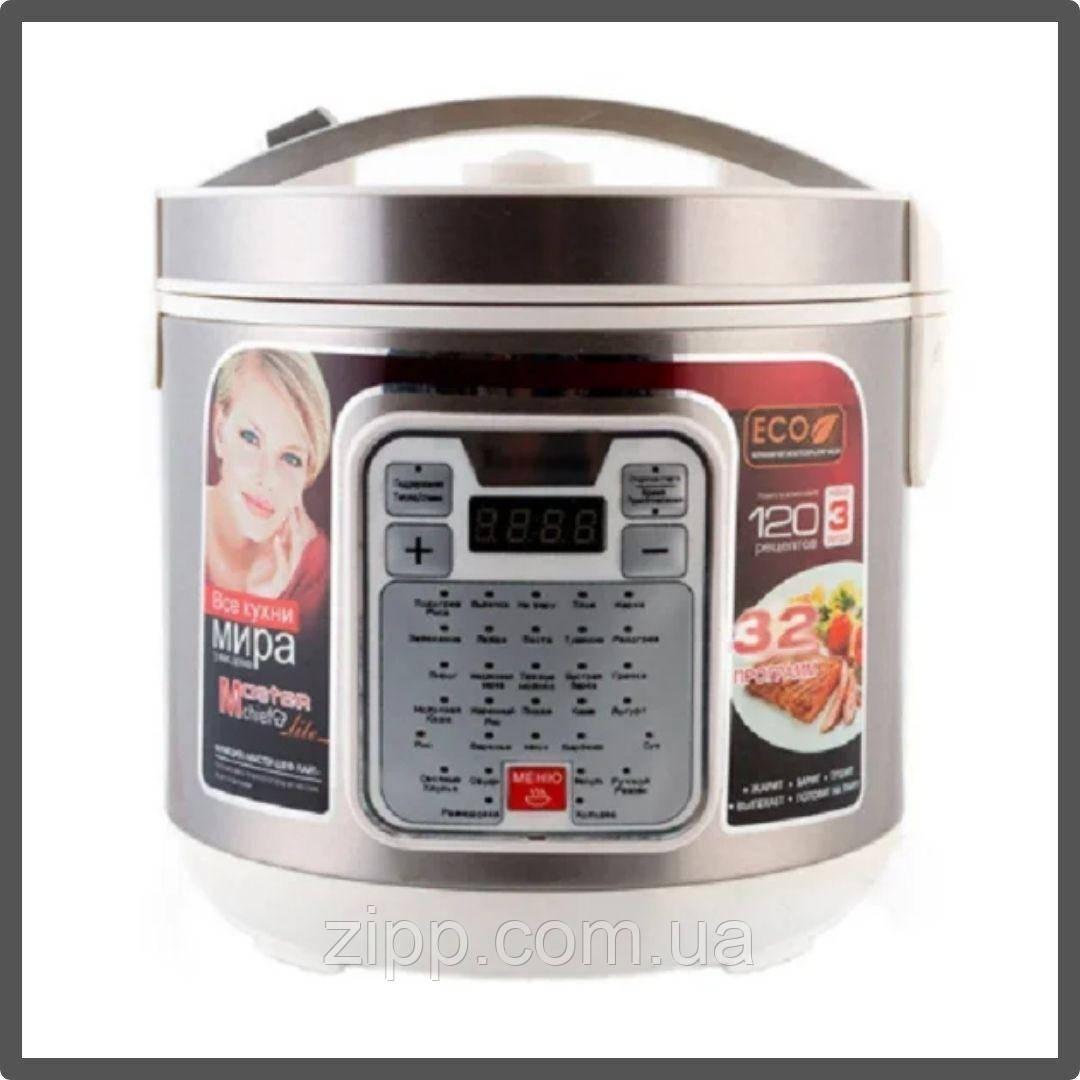 Мультиварка OD 266 1500W / 32 программ 6 л.| Мультиварка для дома| Мультиварка на кухню