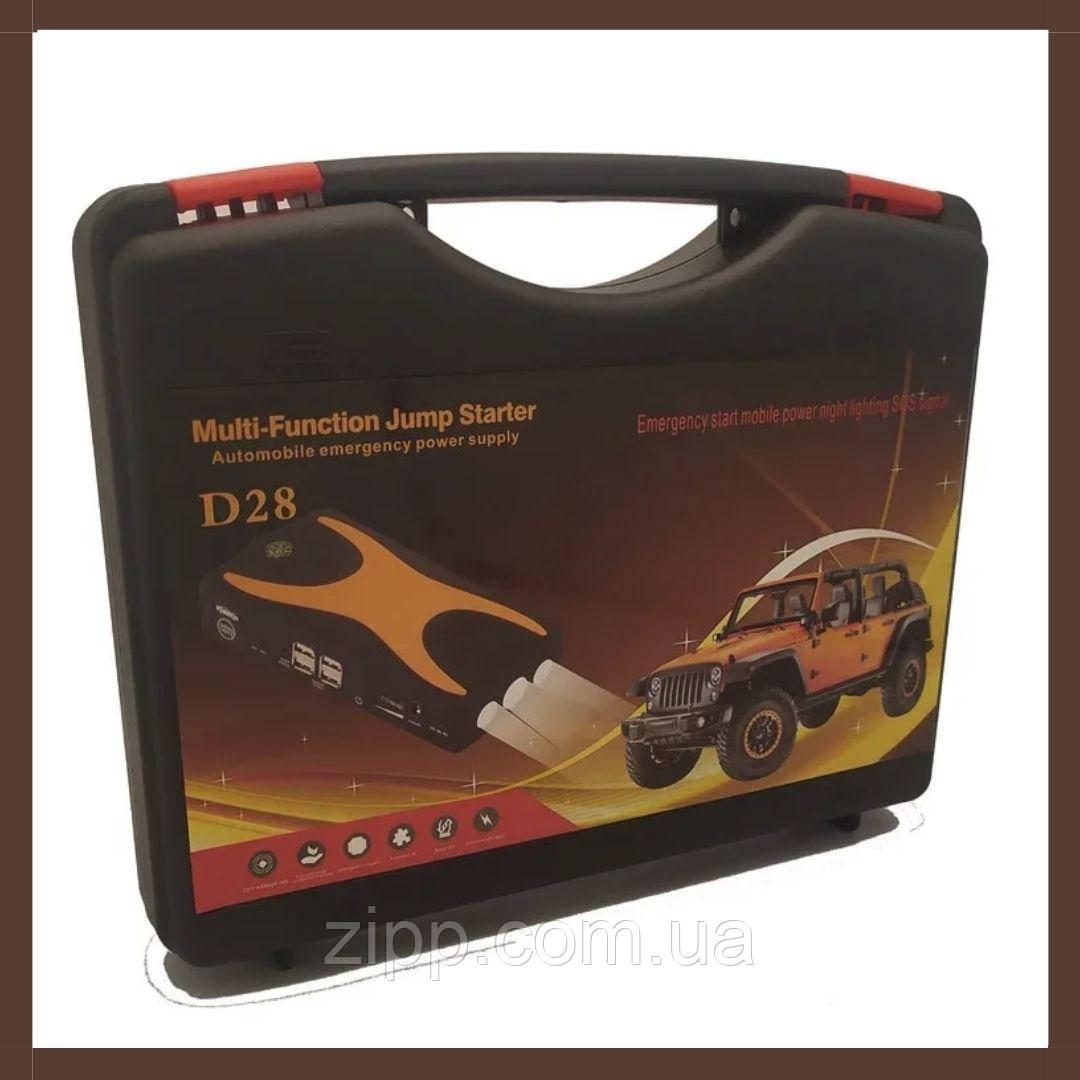 Пускозарядний пристрій JUMPSTARTER TM15 PUMP (50800 маг) +компресор| Пусковий пристрій для автомобіля