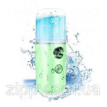 Увлажнитель воздуха Nano mist| Портативный увлажнитель для кожи| Карманный увлажнитель для лица