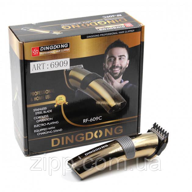 Машинка для стрижки волос RF-609C| Триммер для стрижки волос| Машинка для стрижки волос