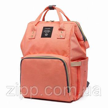 Сумка-рюкзак для мам Baby Bag Розовая  Сумка органайзер для мам  Рюкзак для мам