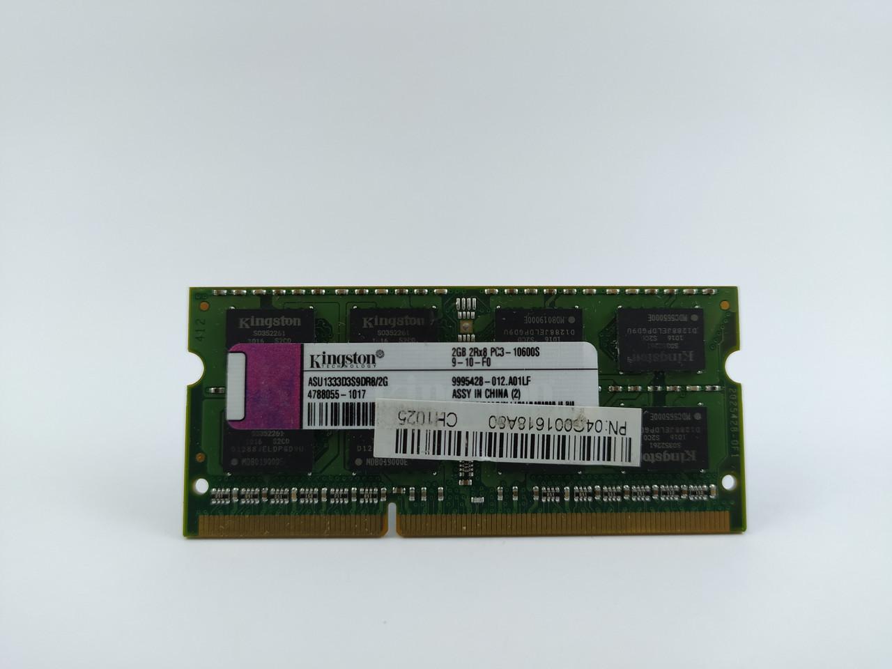 Оперативная память для ноутбука SODIMM Kingston DDR3 2Gb 1333MHz PC3-10600S (ASU1333D3S9DR8/2G) Б/У