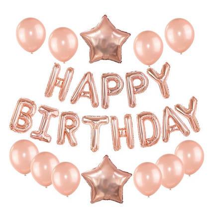 Фотозона з куль на день народження рожеве золото