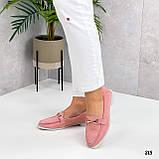 Стильные женские туфли - лоферы розовые / пудра натуральная замша, фото 2
