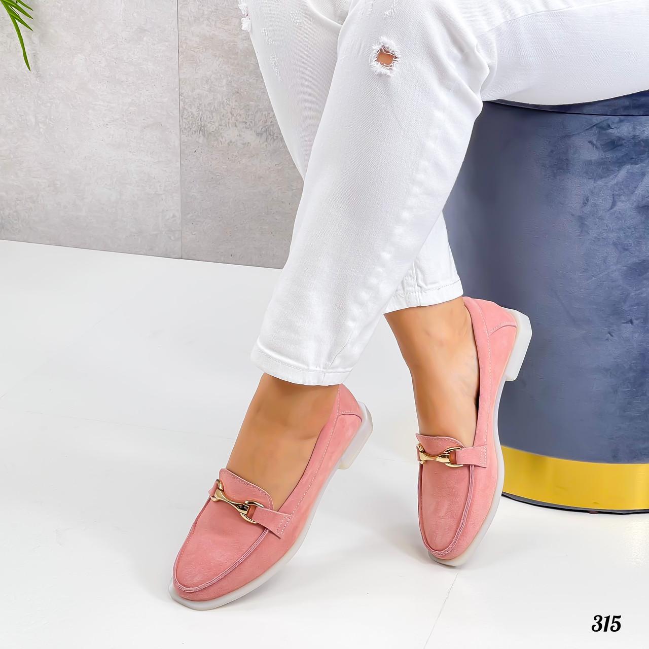 Стильные женские туфли - лоферы розовые / пудра натуральная замша