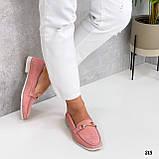 Стильные женские туфли - лоферы розовые / пудра натуральная замша, фото 3