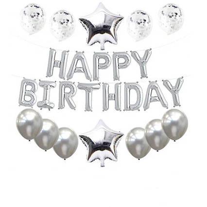 Фотозона з куль на день народження срібло
