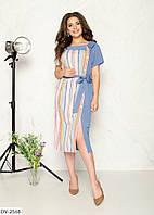 Витончене приталене софтовое принтована плаття з розрізом під пояс Розмір: 48-50, 52-54, 56-58 арт. 0118
