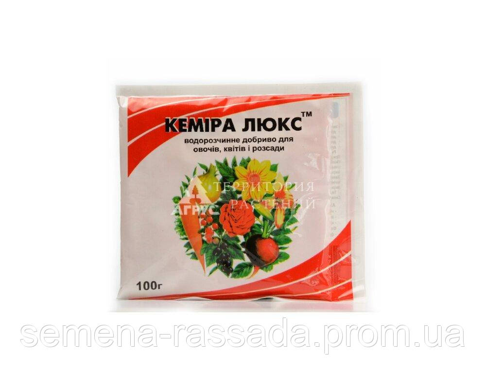 Кемира люкс (100 г)