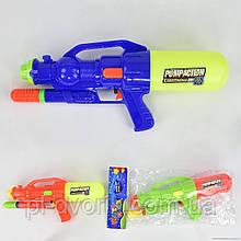Водный пистолет 2823-19 (72/2) с насосом, 3 цвета, в кульке